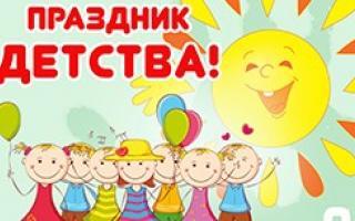 http://ribkino.ucoz.ru/foto/hbceyrb/v_novost_24.jpg