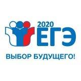 Официальный интернет-портал ЕГЭ